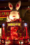 China: Spring festival decorations. CHONGQING, CHINA - JAN 22: Decoration for the celebration of 2011 New Chinese Year of the Rabbit (starting on February 3 Stock Images
