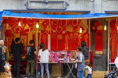 Free China, Spring Festival, Spring Festival Couplets, Ornaments, Vendors Stock Image - 198587171