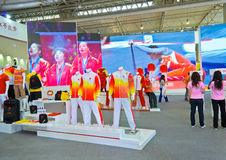 China sprots show 2011 royalty free stock images