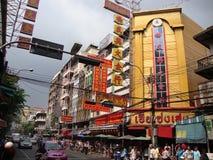 China-Stadt, Stockbild