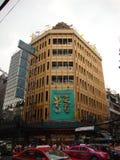 China-Stadt, Lizenzfreie Stockbilder