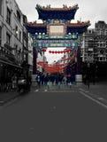 China-Stadt Stockbild