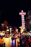 China-Stadt Bangkok Thailand stockfotografie