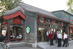 China : Starbucks Royalty Free Stock Photo