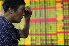 china stock market Royalty Free Stock Photos