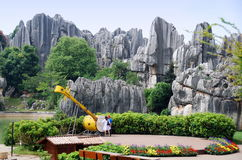 China: Stone Forest National Park Royalty Free Stock Photos
