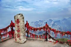China: stone tablet on Mountain Hua Stock Photos