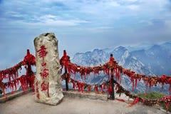 China: stone tablet on Mountain Hua stock photos