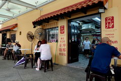 18 China Straße Lizenzfreie Stockfotografie