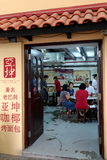 18 China Straße, Singapur Lizenzfreie Stockfotos