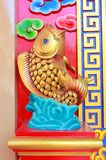 China-style fish symbolize good luck Royalty Free Stock Photos
