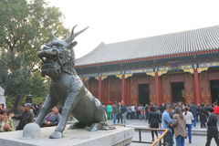 China : Summer Palace Stock Photo