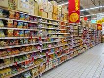 China Supermarket Stock Photos