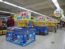 China Supermarket Royalty Free Stock Photos