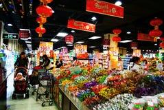 China Supermarket Stock Image