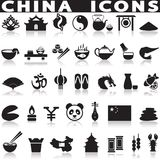 China symbols icons set. Stock Photos