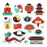 China symbols set Stock Images