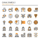 China Symbols Royalty Free Stock Photography