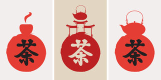 China tea Stock Photo