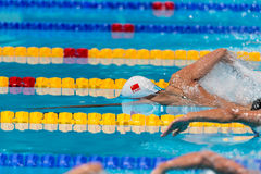 China Team 4x200 men freestyle Royalty Free Stock Image