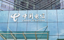 China telecom Stock Image