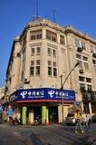 China telecom Royalty Free Stock Photo