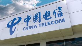 China Telecom logo on the modern building facade. Editorial 3D rendering. China Telecom logo on the modern building facade. Editorial 3D Royalty Free Stock Photography