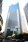China telecom stock images