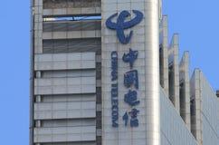 China Telecom telecommunication company Stock Image
