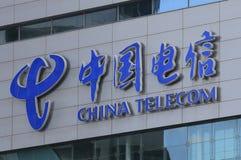 China Telecom telecommunication company Royalty Free Stock Photos