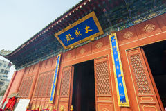 China-Tempel Stockbild