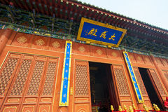 China-Tempel Stockfotos