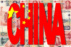 China text with Chinese currency Stock Images
