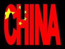 China text with flag Stock Images