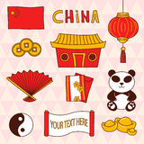 China Royalty Free Stock Photography