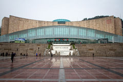 China Three Gorges Museum Stock Photography