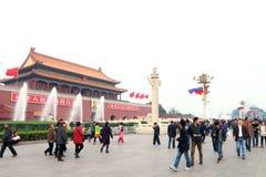 China : Tiananmen Square Stock Photos