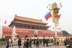 China : Tiananmen Square Royalty Free Stock Images