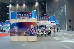 China Tourism Fair Stock Images