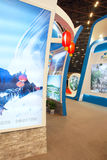 China Tourism Fair Royalty Free Stock Image