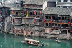 China Tourism in Fenghuang County. Ancient tower in Fenghuang County, Hunan Province China Royalty Free Stock Photos