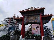 China town of Bangkok royalty free stock images