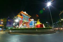China Town Royalty Free Stock Photo