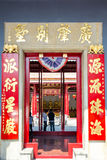 CHINA TOWN,BANGKOK,THAILAND - FEBRUARY 8,2017 :Chinese temple in Stock Photography