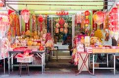CHINA TOWN,BANGKOK,THAILAND - FEBRUARY 8,2017 :Selling Chinese G Royalty Free Stock Image
