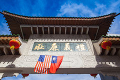 China Town in Boston.Showcasing its Asian-style portal. Royalty Free Stock Photos