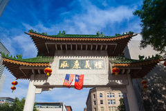 China Town in Boston.Showcasing its Asian-style portal. Royalty Free Stock Images