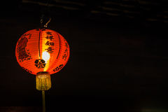 China town decorate with red lantern at night. Royalty Free Stock Image