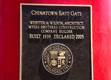China Town East Gate Plaque Royalty Free Stock Image