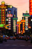 China Town in the evening. Colorful of many billboards and street light, this is the one place that must visit when you come to Bangkok, Thailand royalty free stock photo